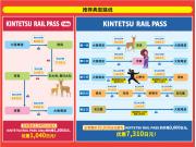 SC-Kintetsu0914-01