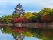 Japan_Hiroshima_Castle_shutterstock_168409961