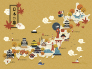 Japan_Map_shutterstock_476149849