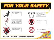Paradise Jet Boating- Safety Japanese