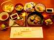 S-fleage Maiko Dinner