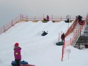 チューブ滑り台