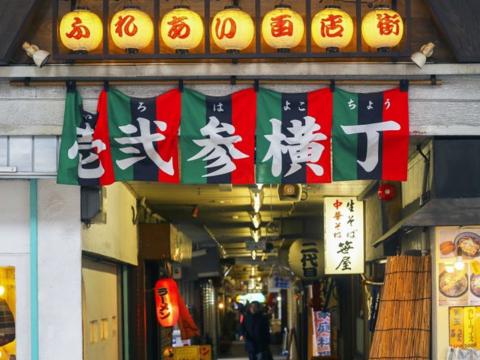 日本酒 (1)