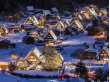 shirakawago lightup