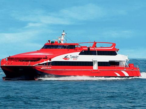 Hongkong_ferry