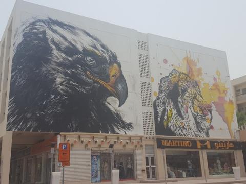 Karama - Falcon & Lion1