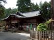 Kitaguchi Hongo Fuji Sengen Shrine