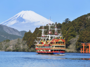 Hakone_Sightseeing_Cruise