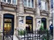 Paris OT Rue de Rivoli