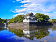 Japan_Imperial_Palace_shutterstock_707441656