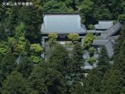 6永平寺(夏)2