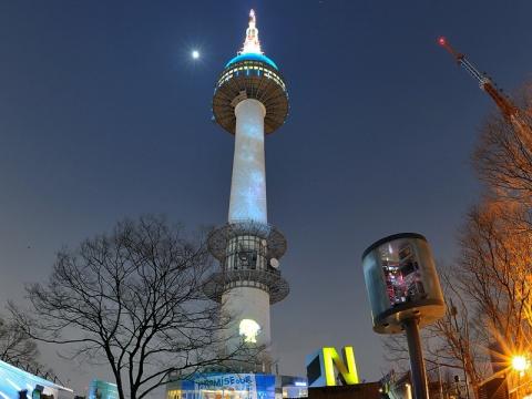 N tower (3)