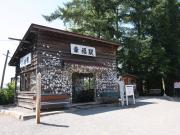 tokachiphoto_00233