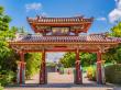 Shureimon_Shuri_Castle