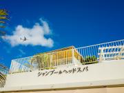 濑长岛Umikaji Terrace3