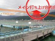 img_sheet-suwakoen_1100x620_001