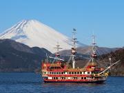 箱根海賊船②
