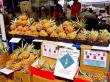 农贸市场 (5)