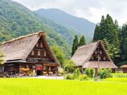 Japan_Gifu_Shirakawago_shutterstock_761856700