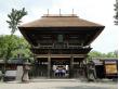 Aoi Aso Shrine