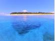 水納島・瀬底島