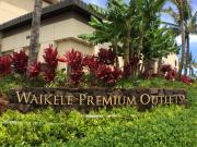 LOHA樂活夏威夷-Waikele Outlet1 (1)