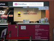HANATOUR関空カウンター