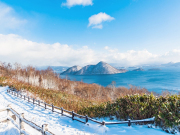 Hokkaido_Toya_shutterstock_535785061