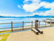 Shikotsu_Lake_Sairo_shutterstock_670940788