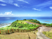 Japan_Okinawa_Main_Island_Chinen_Cape_shutterstock_281876732