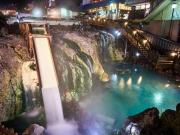 Kusatsu Onsen hot springs