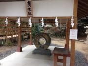 恋の木社(ご縁くぐり)5
