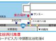 hamakawa-map