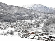 Shirakawa Japanese Alps
