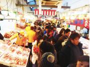 a visit to the Nihonkai Sakanamachi Fish Market
