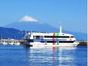 Mt. Fuji mini cruise from Shimizu Port