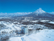 Hilton Niseko Village hotel surrounded by snow