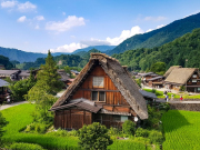 Japan_Shirakawago_shutterstock_699501400