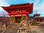 Japan_Kyoto_kiyomizudera_Temple_shutterstock_110567771