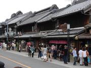 kawagoe-edo