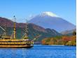 Japan_Kanagawa_Lake Ashi_Ashinoko_Hakone_shutterstock_265320170