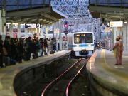 Japan_Tokyo_Odakyu_Train_shutterstock_724418617