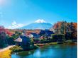 Japan_Yamanashi_Mr_Fuji_Oshino_Hakkai_autumn_shutterstock_1287075637