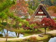 Japan_Gifu_Shirakawago_autumn_fall_shutterstock_234065122