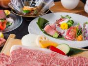 精选神户牛铁板烧套餐(Fine Selected Kobe beef Teppanyaki course)