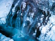 Hokkaido_Biei_Shirahige_Falls_Winter_night_illumination_lights_up_shutterstock_590265536