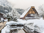 Japan_Gifu_Shirakawago_Village_shutterstock_710645404
