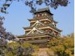 Japan_Hiroshima_shutterstock_1064602610