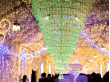 Japan_Shizuoka_Illumination_of_Gotemba_Tokinosumika_shutterstock_1287576295