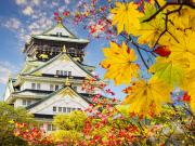Japan_Osaka_Castle_shutterstock_698210917